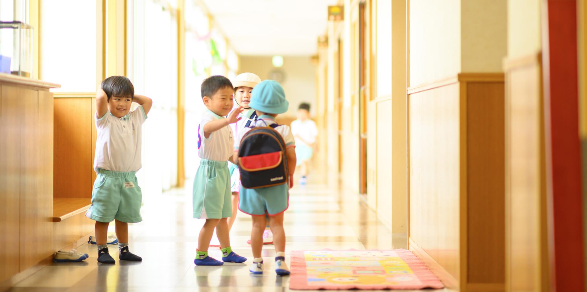 さきとり幼稚園の概要